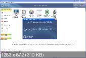jv16 PowerTools 2012 2.1.0.1141 (2012) + Portable (Русский присутствует)