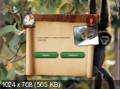 Animal Planet: Land / ������� ��������: ���� (PC/RUS)