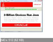 Java SE 6 Update 32 (2012) Английский