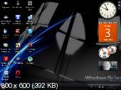 Windows 7 Ultimate x64 Sura Soft v.02.05 (2012) ������� /  4.04 ��