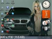 Windows 7 Ultimate x64 Sura Soft v.02.05 (2012) Русский