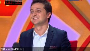 Рассмеши комика Россия [1-2 Сезон] (2012-2013) SATRip