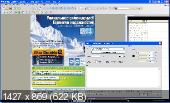 Foxit PhantomPDF Advanced Editor v5.2.0.401 Portable (2012) Русский + Английский