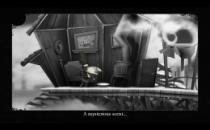 The Misadventures of P.B. Winterbottom (2010) PC | RePack
