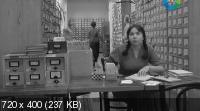 Свинец (2011) SATRip