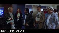 ������� � ���� / Stuck on You (2003) HDTV 1080i / 720p + HDTVRip