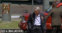Красные фонтаны (2011) SATRip