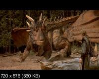 Сердце дракона / Dragonheart (1996) DVD5