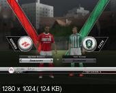 FIFA 12 v.1.5.0.0 + 1 DLC (2012/RUS/RePack by Fenixx)