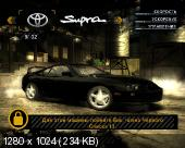 Need For Speed Most Wanted Опасный поворот PC