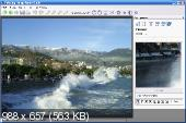 Image Resize Guide 1.1.1+Portable (2011) ������� + ����������