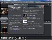 MAGIX Video Delux 18 MX Plus v.11.0.2.29 Русская версия + Бонус контент (2012) Русский
