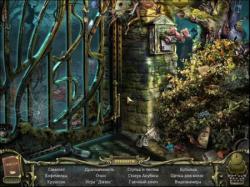 За семью печатями. Возвращение в Равенхарст / Mystery Case Files: Return to Ravenhearst (2012/RUS)