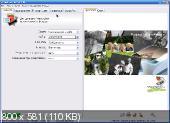 VueScan Pro v9.0.94 Portable [x86/x64] (2012) Русский присутствует