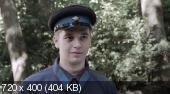 МУР.1941 / Третий фронт (2012) 4xDVD5/ DVDRip