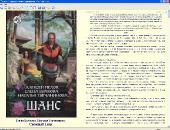 Сборник произведений: Наталья Турчанинова (1999-2012) FB2