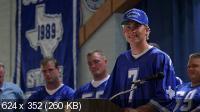 Студенческая команда / Varsity Blues (1999) HDRip 1400/700 MB