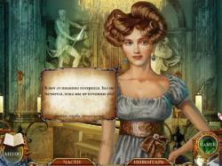 Джейн Остин. Гордость и предубеждение / Live Novels. Jane Austen's: Pride & Prejudice (2012/RUS)