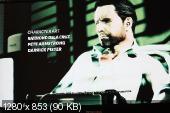 Max Payne 3 (LT+2.0) (2012/RF/RUS/XBOX360)
