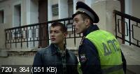 Наших бьют (2010) DVD5 + DVDRip 1400/700 Mb