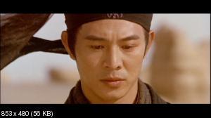 Герой / Ying xiong (2002) Blu-ray + Remux + 1080p + 720p + DVD5 + HQRip