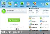 Toolwiz Care 2.0.0.2500 (2012) + Portable