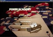 Poker Academy 2.5.9 build235 (Full RUS)
