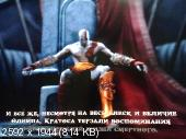 God of War: Ghost of Sparta HD (2011/RUSSOUND/PS3/RePack)