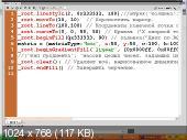 Специалист - Adobe Flash CS5/CS4. Уровень 2. Интерактивная анимация и программирование на ActionScript 2.0 [2011] PCRec