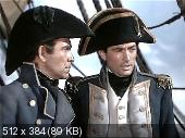 Капитан Горацио / Captain Horatio Hornblower R.N. (1951) DVDRip