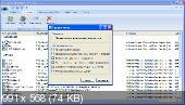 Cleanse Uninstaller Pro v8.0.0 + Portable (2012) Русский присутствует