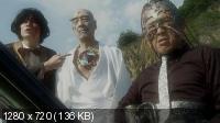 Оружие якудза / Gokudo heiki / Yakuza Weapon (2011) BDRip 720p + HDRip