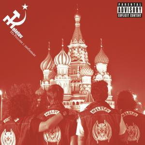 Molotov - Desde Rusia Con Amor (2012)