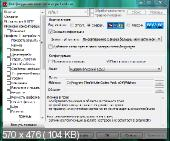 K-Lite Codec Pack 8.8.0 [x86, Basic, Standart, Full, Mega / 6.3.0 (x64)] (2012)