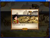 Путешествие Майи: Тайны Драконвилла (PC/2012/Rus)