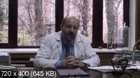 Одержимая / The Devil Inside (2012) BluRay CEE + BD Remux + BDRip 1080p / 720p + HDRip 1400/700 Mb