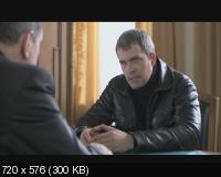 Терминал (2011) 2xDVD5 + DVDRip