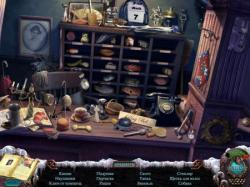 За семью печатями. Дайр Гроув (2012/RUS) - мини игра с загадками