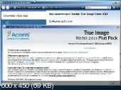 Acronis BootCD 2012 9in1 05/15/2012 (2012) Русский