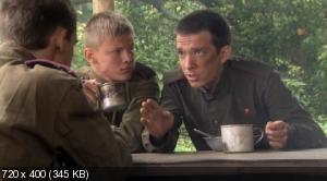 Далеко от войны (2012) DVDRip