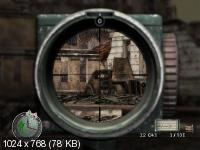 Sniper Elite Dilogy