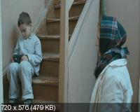 Дом ветра (2011) DVD5 + DVDRip 1400/700 Mb