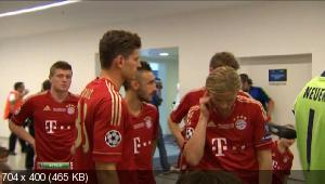 Футбол. Лига Чемпионов 2011-2012. ФИНАЛ. Бавария - Челси (2012) SATRip