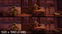 Монстр в Париже 3D / Un monstre a Paris 3D (2011) BDRip 1080p