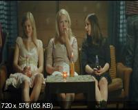 То, что её заводит / Turn Me On, Dammit! / Få meg på, for faen (2011) DVD9 + DVD5