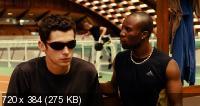 Финишная прямая / La ligne droite (2011) DVD5 + DVDRip 1400/700 Mb