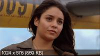 Путешествие 2: Таинственный остров / ourney 2: The Mysterious Island (2012) DVD9 + DVD5