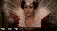 Белоснежка: Месть гномов / Mirror Mirror (2012) DVD9 / DVD5 + DVDRip 1400/700 Mb