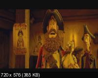 Пираты! Банда неудачников / The Pirates! Band of Misfits (2012) DVD5 + DVDRip 1400/700 Mb