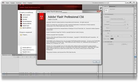 Adobe Flash Professional CS6 ( v.12.0.0.481, Русский )